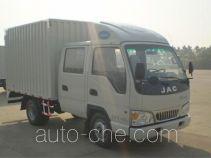 JAC HFC5046XXYR93K3B4 box van truck