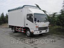 JAC HFC5048CPYP71K1C2 soft top box van truck
