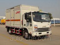 江淮牌HFC5048TQPXZ型气瓶运输车