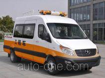 JAC HFC5049XGCKH1 engineering works vehicle
