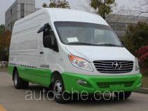 JAC HFC5049XXYEVH1 electric cargo van