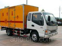 JAC HFC5053XQYK2R1T explosives transport truck