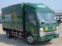JAC HFC5060XYZP71K2C2 postal vehicle