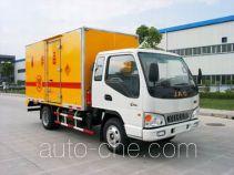 JAC HFC5061XQYKR1T explosives transport truck