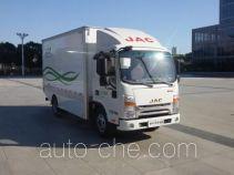 JAC HFC5061XXYP73EV1C5 electric cargo van
