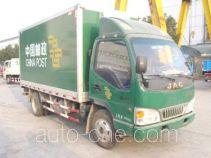 JAC HFC5065XYZK3T postal vehicle