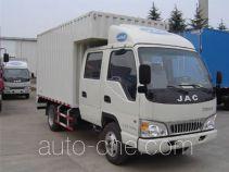 JAC HFC5070XXYR92K2C2 box van truck