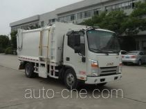JAC HFC5070ZZZVZ self-loading garbage truck