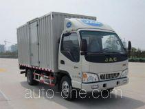 JAC HFC5071XXYP92K1C2 box van truck