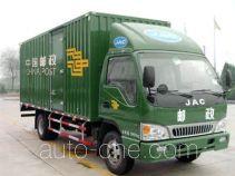 JAC HFC5071XYZKT postal vehicle
