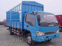 江淮牌HFC5092CCYP91K1D3型仓栅式运输车