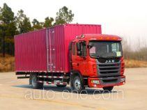 JAC HFC5111XXYPZ5K1E1AF box van truck