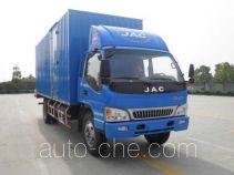 JAC HFC5101XXYP91K1D4 box van truck