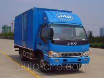 JAC HFC5110XXYPB91K1C5 box van truck