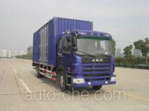 江淮牌HFC5110XXYPZ5K1E1型厢式运输车