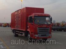 JAC HFC5161XXYPZ5K1D4AF box van truck