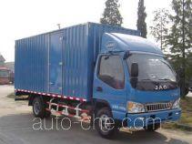 JAC HFC5072XXYP91K1C5 box van truck