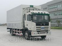 JAC HFC5121XYKKR1 wing van truck