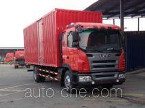 江淮牌HFC5160XXYPZ5K1E1型厢式运输车