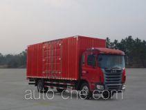 江淮牌HFC5161XXYP3K1A57S3V型厢式运输车