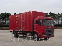江淮牌HFC5161XXYP3K2A50S2V型厢式运输车