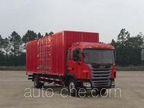 JAC HFC5161XXYP3K2A53S2V box van truck