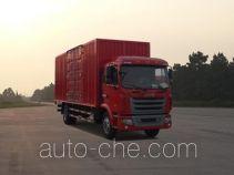 JAC HFC5161XXYPZ5K1E1A1F box van truck