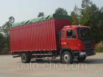 JAC HFC5162CPYK3R1HZT soft top box van truck