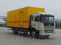 JAC HFC5162XQYK1R1ZT explosives transport truck
