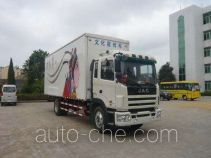 JAC HFC5162XWTK2R1T mobile stage van truck