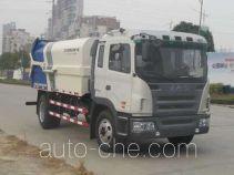 JAC HFC5165ZLJKR1T dump garbage truck