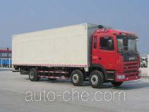 JAC HFC5256XYKK2R1HT wing van truck