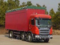 JAC HFC5241CPYP3K1C46F soft top box van truck