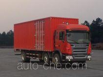 JAC HFC5201XXYP2K2C54F box van truck