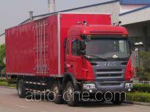 JAC HFC5241XXYP2K1C50F box van truck