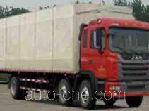 JAC HFC5241XYKP2K1C54F wing van truck