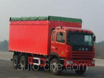 JAC HFC5251XXBKR1T soft top box van truck