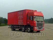 JAC HFC5251XXYP1K4D54S2V box van truck