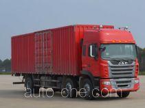 JAC HFC5251XXYP2K2D42S2V box van truck