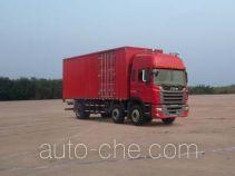 JAC HFC5251XXYP2K2D54V box van truck