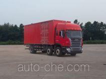 JAC HFC5251XXYP1K3D54S3V box van truck