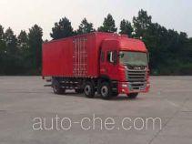 JAC HFC5251XXYP2K2D50S1V box van truck