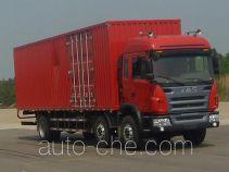 JAC HFC5251XXYP3K2D54F box van truck
