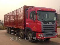 江淮牌HFC5311CCQP2K4H45F型畜禽运输车