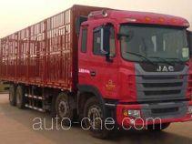 JAC HFC5311CCQP2K4H45F livestock transport truck