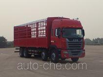 江淮牌HFC5311CCYP1N5H45HV型仓栅式运输车
