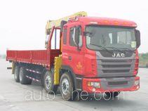 JAC HFC5311JSQP2K4H45F truck mounted loader crane