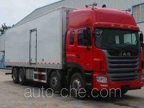JAC HFC5311XLCP1K4H45V refrigerated truck