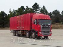 JAC HFC5311XXYP12K4H45S1V box van truck
