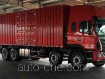 JAC HFC5311XXYP12K6H45S2V box van truck